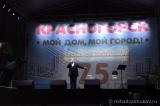 18-krasgorsk05092015